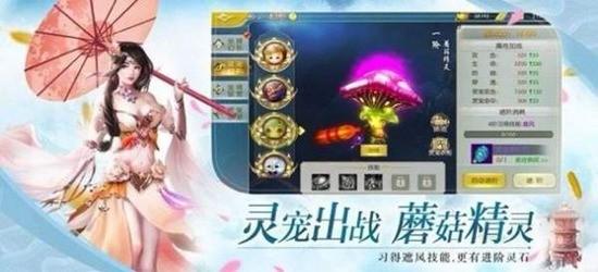 天启封神录官网版