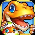 梦幻恐龙园破解版安卓版