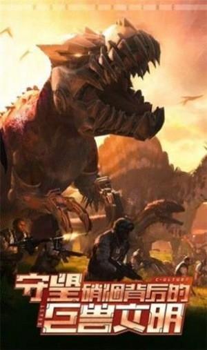 梦幻恐龙园最新版