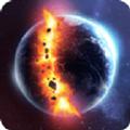 毁灭星球模拟器下载最新版无广告