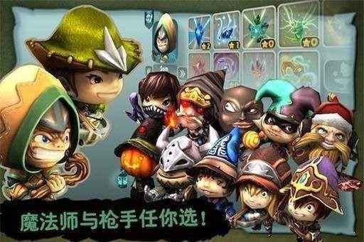 奇幻射击3游戏下载