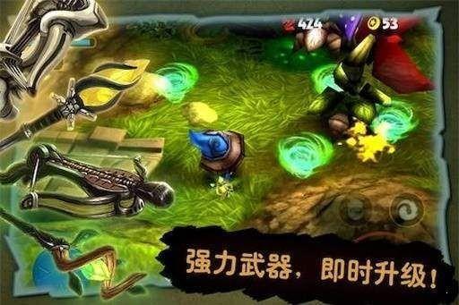 奇幻射击3官方版下载
