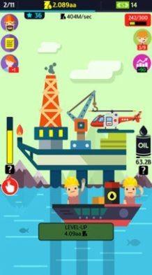 石油大富翁去广告版