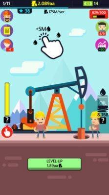 石油大富翁去广告版下载