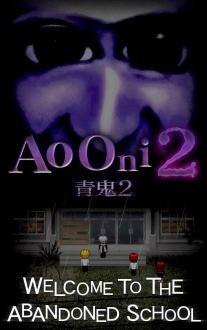 青鬼2汉化中文版下载