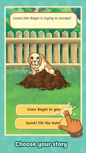狗子避难所正式版