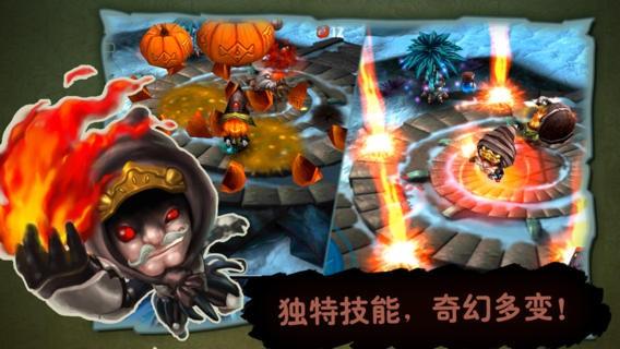奇幻射击3中文版下载
