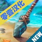 侏罗纪生存岛2中文版无限钻石版