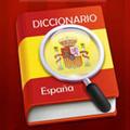 西班牙语助手下载安卓版