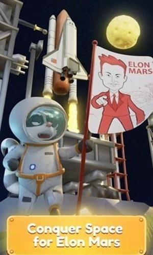 伊隆火星安卓版下载