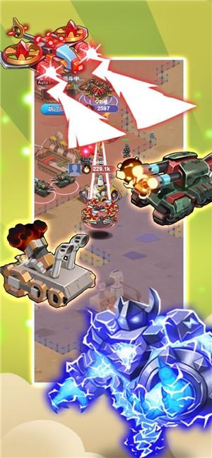 坦克尖兵无限钻石版下载