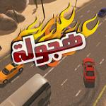 阿拉伯赛车破解版最新版