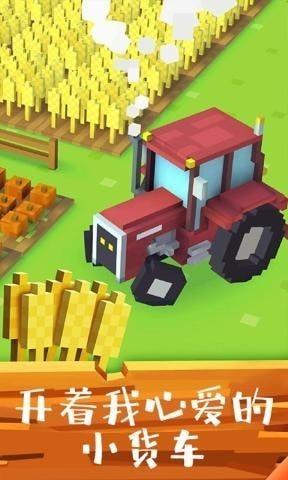 像素动物农场手机版下载