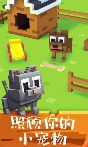 像素动物农场手机版