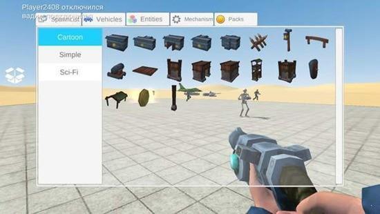 终极沙盒游戏下载