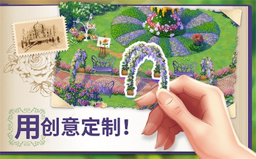 莉莉的花园破解版无限星