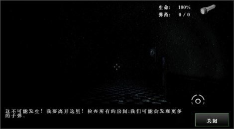 精神病院东欧2汉化版游戏