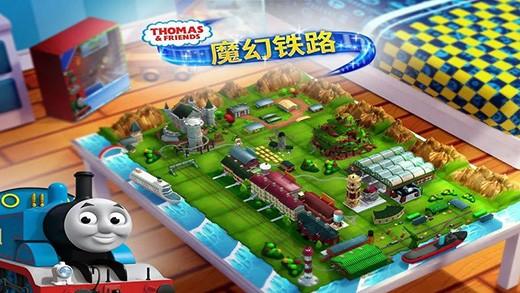 托马斯和朋友魔幻铁路游戏下载