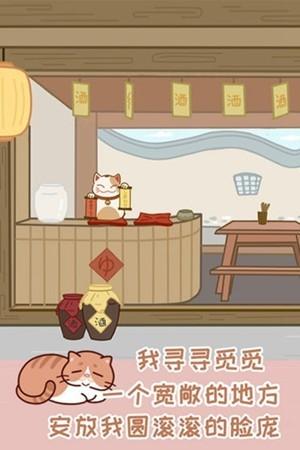 藏猫猫联机游戏下载