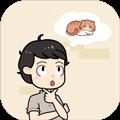 藏猫猫联机游戏苹果版