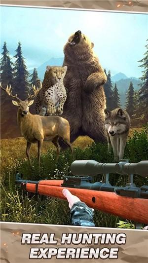 原始狩猎世界正版下载
