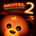 小熊天堂2汽车旅馆安卓版正式版