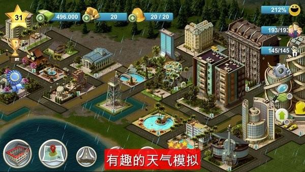 模拟岛屿城市建设4破解版