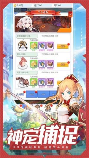 魔法大陆放置手游安卓版下载