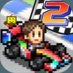 冲刺赛车物语2无限资源版