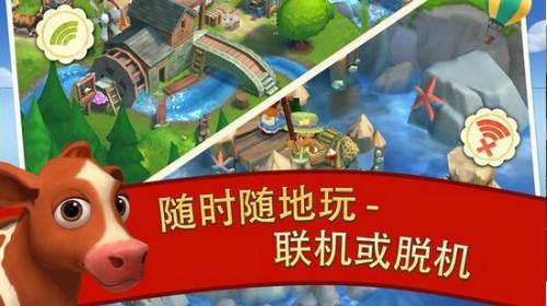 欢乐农场2乡村度假游戏下载