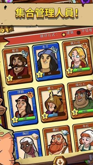 放置皇室中世纪任务游戏下载