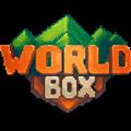 世界盒子正版官方版