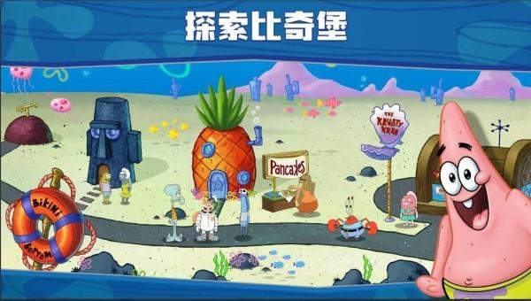 海绵宝宝餐厅模拟器破解版