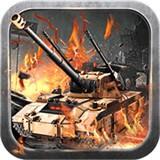 天天坦克大战官方最新版