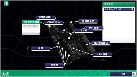 装机模拟器手机版中文版下载