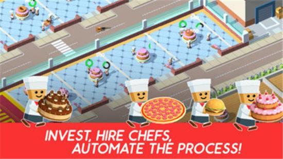 蛋糕工厂大亨游戏下载