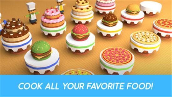 蛋糕工厂大亨游戏