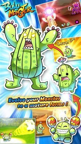 布鲁怪物无限金币版