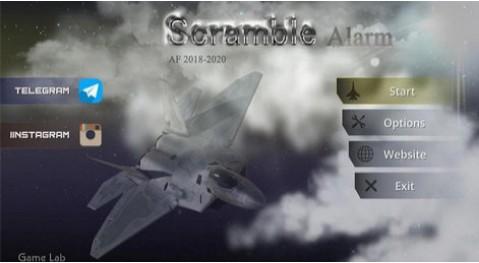 空中争夺战机拦截最新破解版