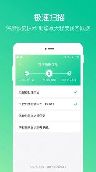 卓师兄app官方下载