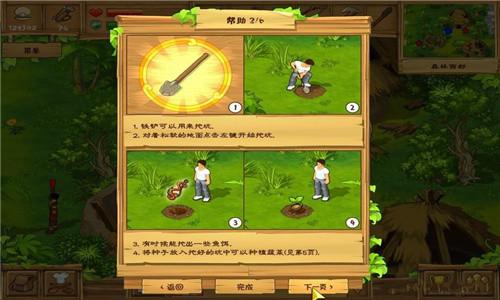 孤岛余生中文版下载