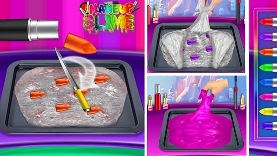 化妆品史莱姆游戏