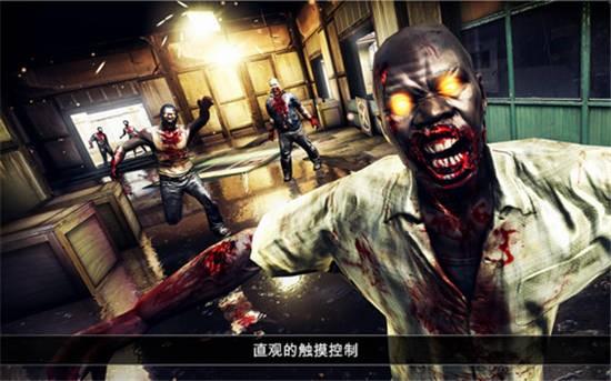 死亡扳机2官网中文版