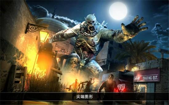 死亡扳机2下载官网中文版