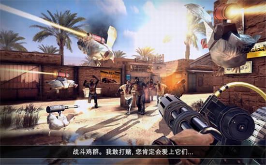 死亡扳机2官网正式版