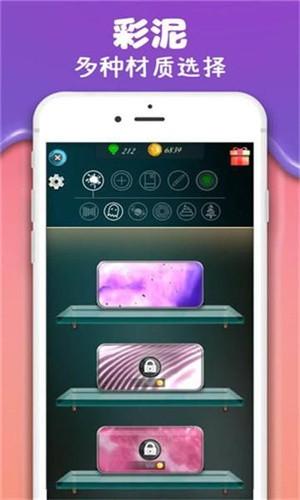 彩泥史莱姆app下载