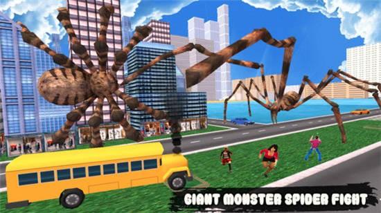 蜘蛛城之战2021下载