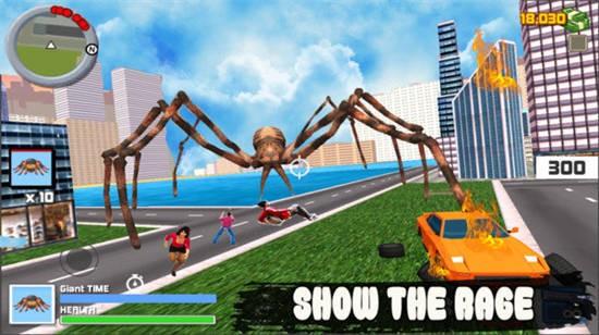 蜘蛛城之战2021最新版