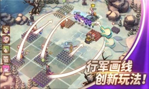 魔灵兵团蛮荒时代手游官网最新版