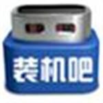 装机吧一键重装系统官网 v2.4